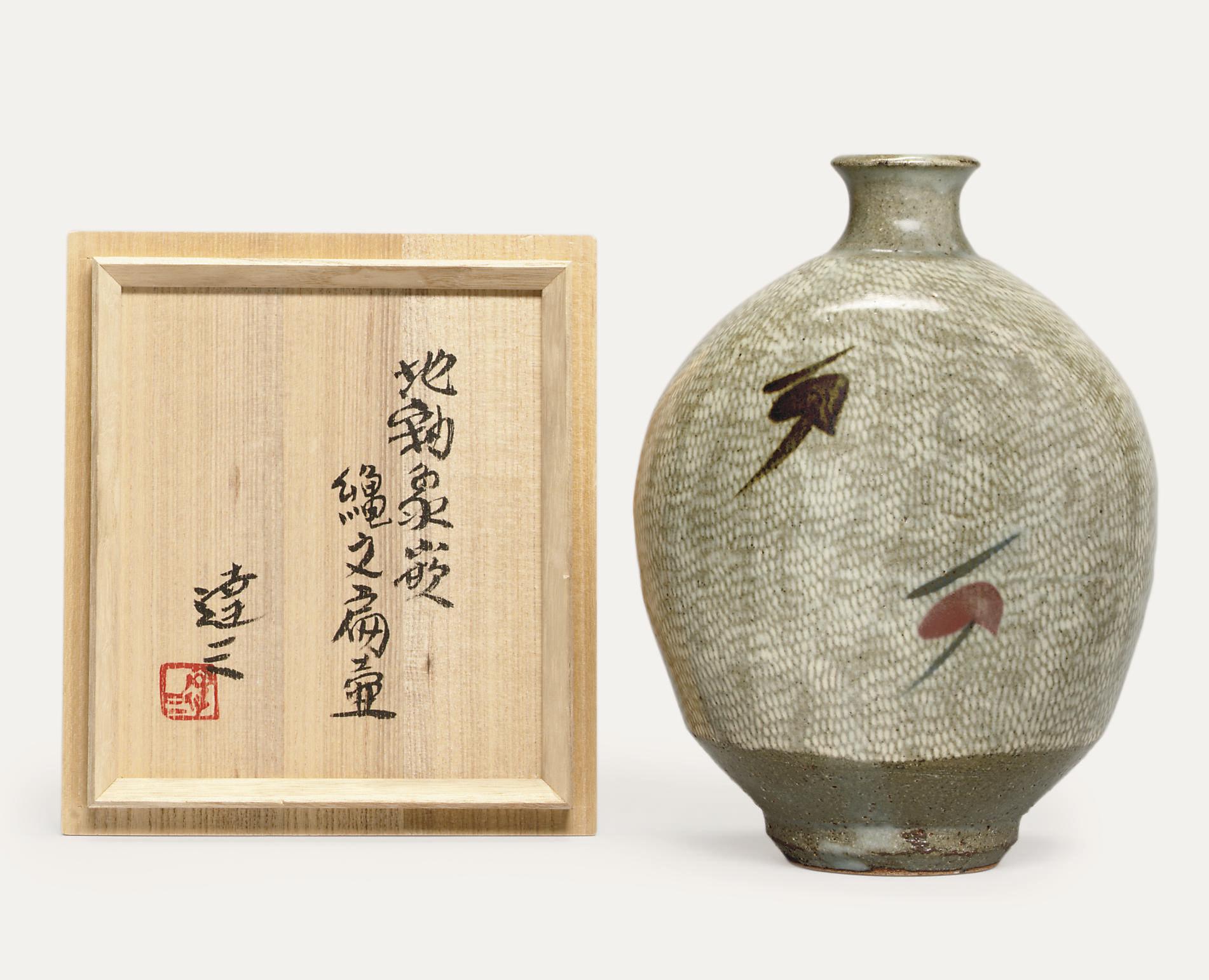 A Bottle Vase
