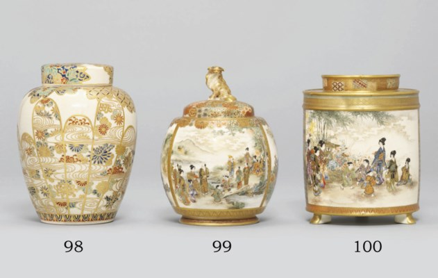 A Satsuma Vase and Cover
