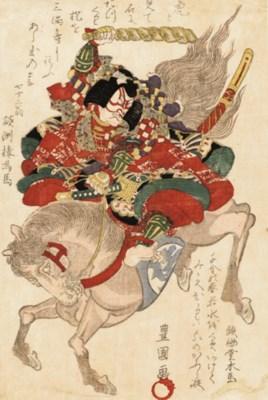 UTAGAWA TOYOKUNI II (1777 - 18