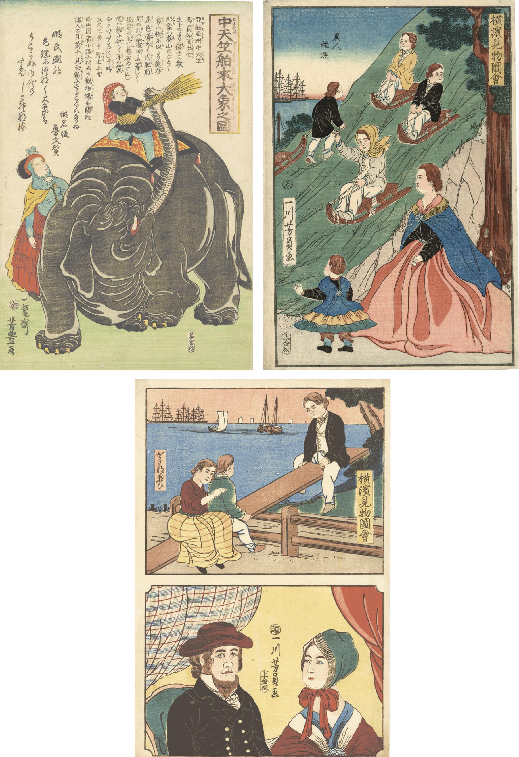 Ichiryusai Yoshitoyo (1830-186