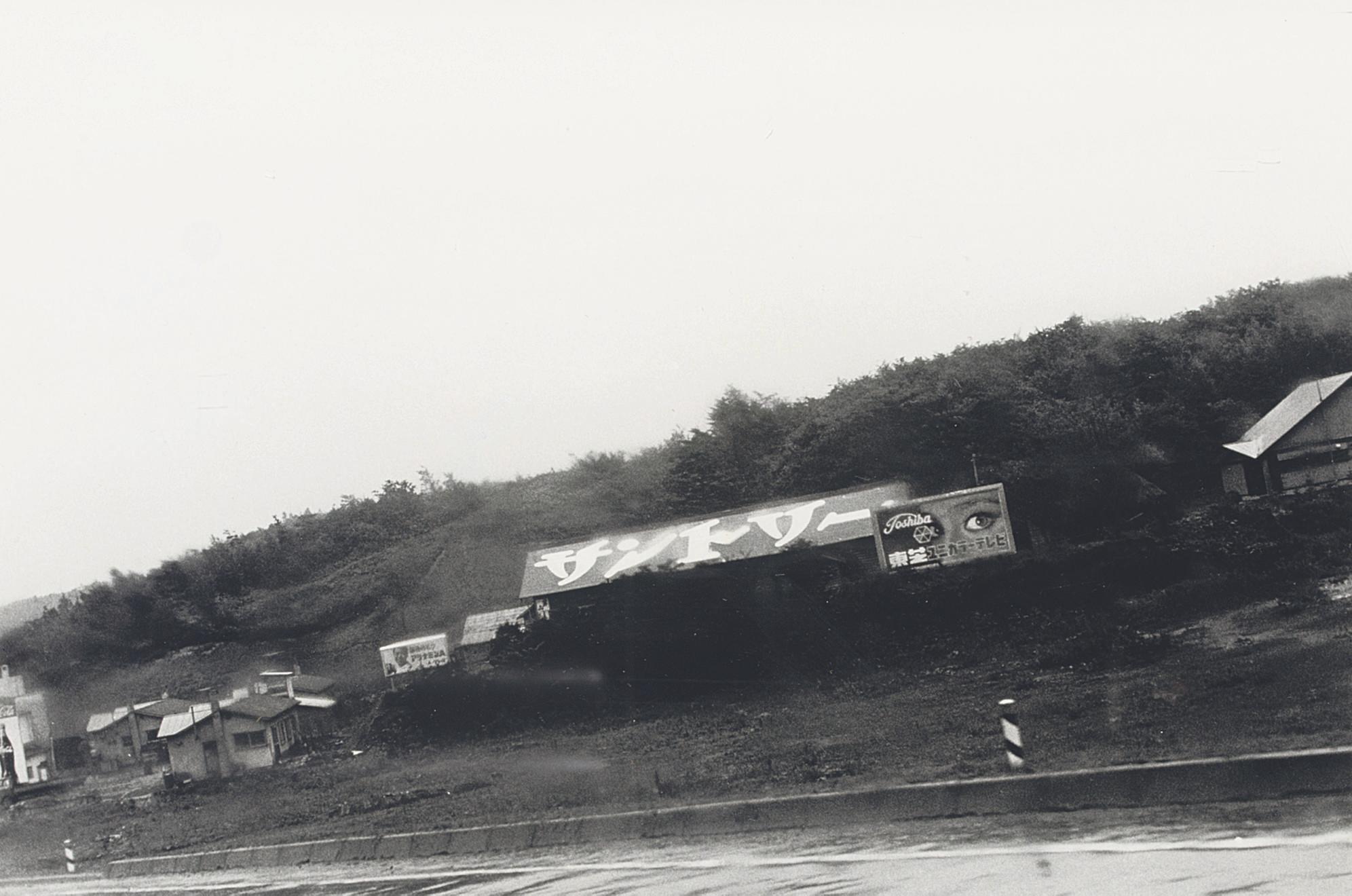 TAKANASHI YUTAKA (b.1935)