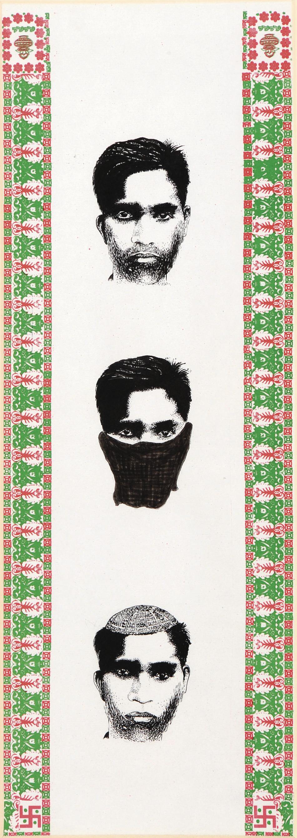 ASHIM PURKAYASTHA (B. 1967)