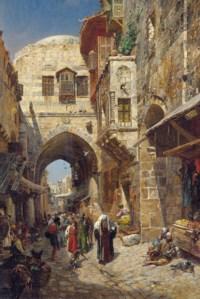 David street, Jerusalem