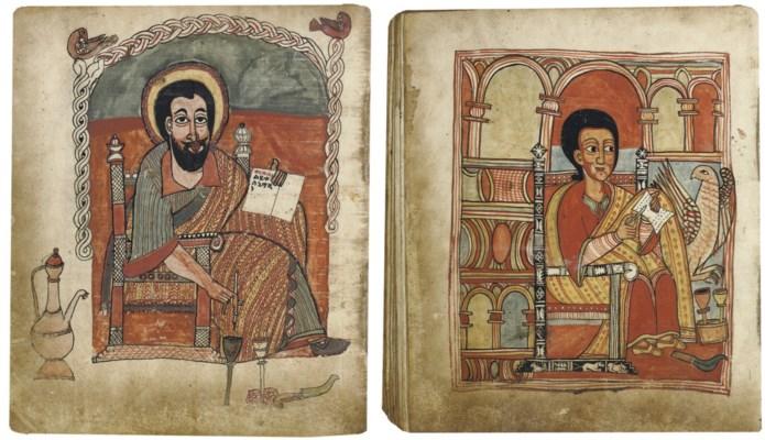 FOUR GOSPELS, in Ge'ez, DECORA