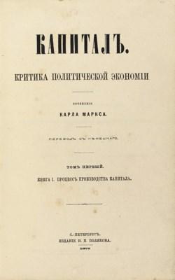 MARX, Karl (1818-1883). Kapita