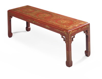 A CHINESE RED AND GILT-DECORAT