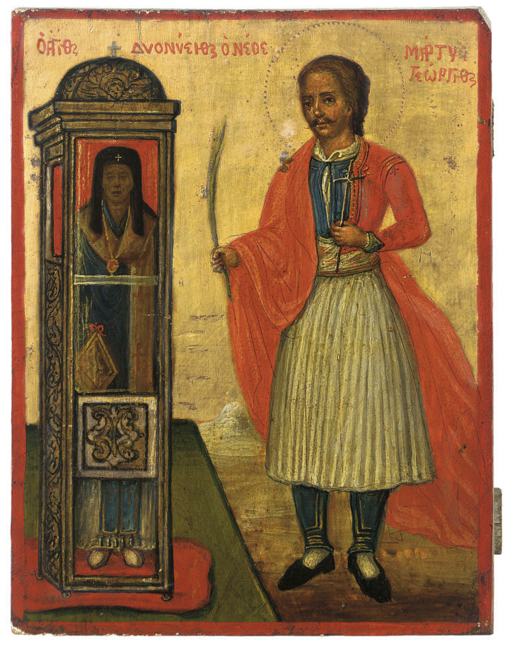 THE RELICS OF ST. DIONYSIOS AN