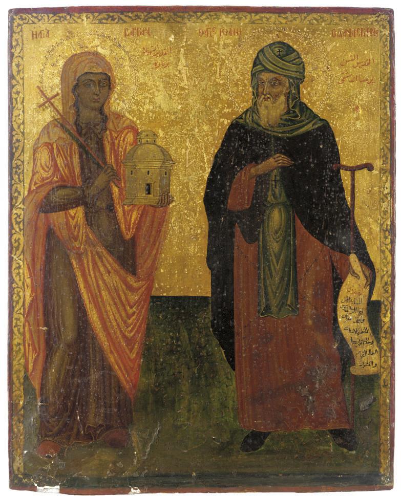 STS. BARBARA AND JOHN OF DAMAS