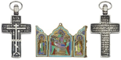 A PENDANT CROSS AND A MINIATUR