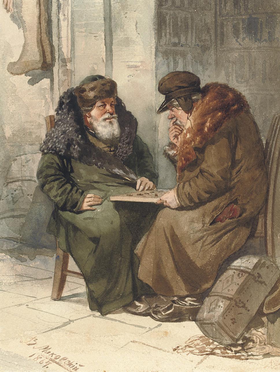 Vladimir Makovsky (1846-1920)