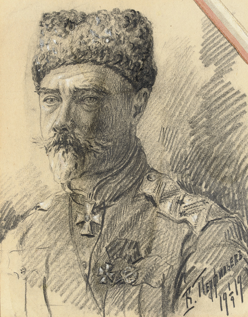 Vladimir Perfiliev (1895-1943)