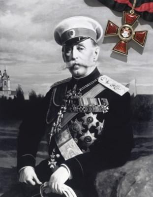 Order of St. Vladimir first cl