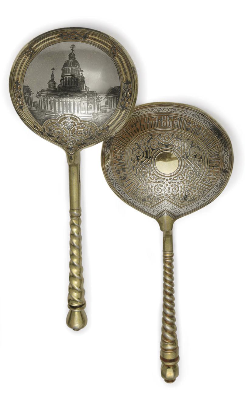 Two silver-gilt and niello spo