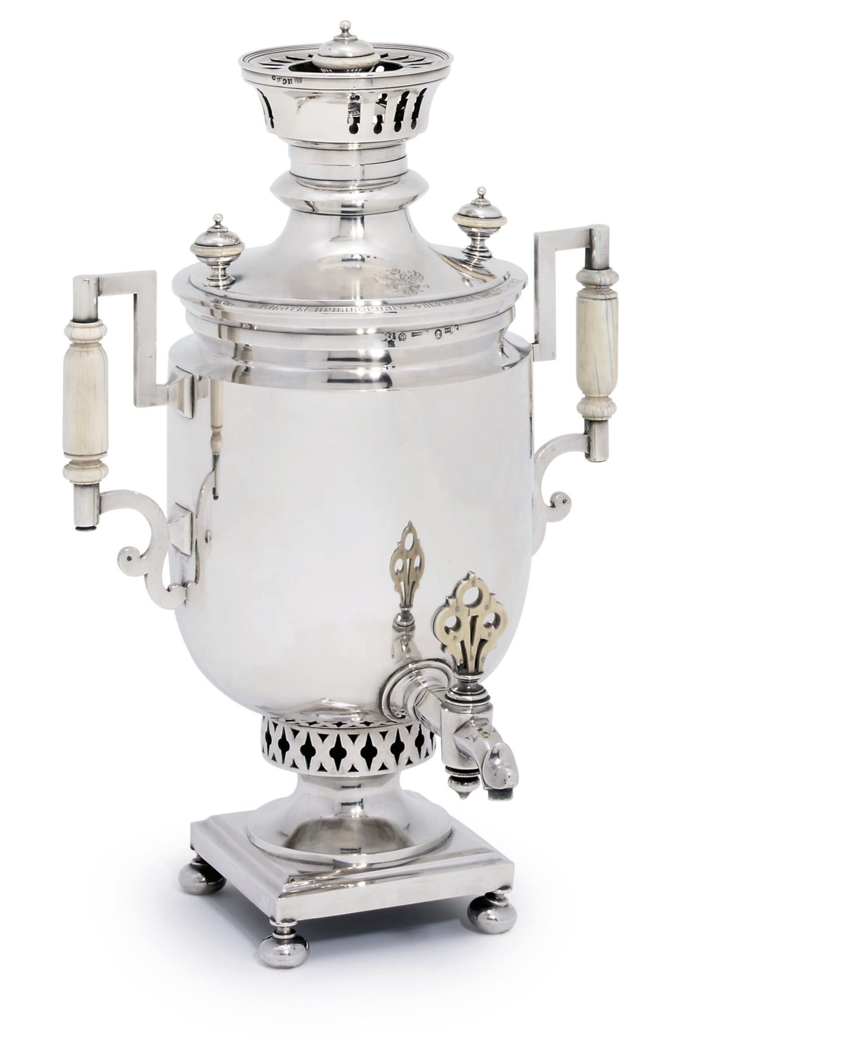 A silver samovar