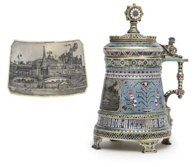 A silver-gilt, niello and cham