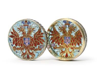 A silver-gilt and plique à jou
