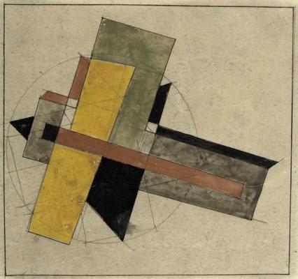 El Lissitzky (1890-1941)