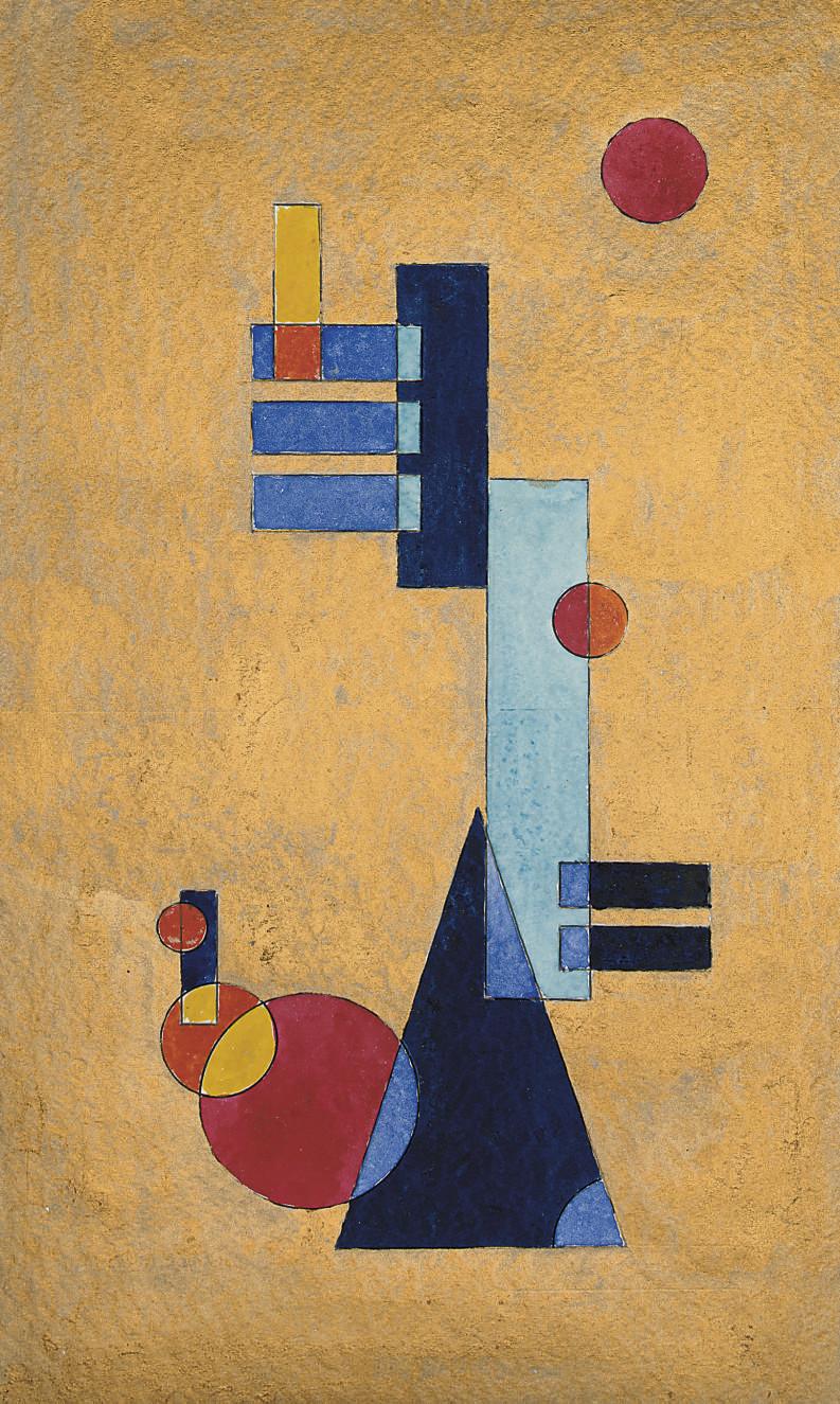 Thilo Maatsch (German, 1900-19