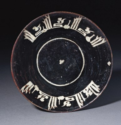 A NISHAPUR POTTERY CONICAL BOW