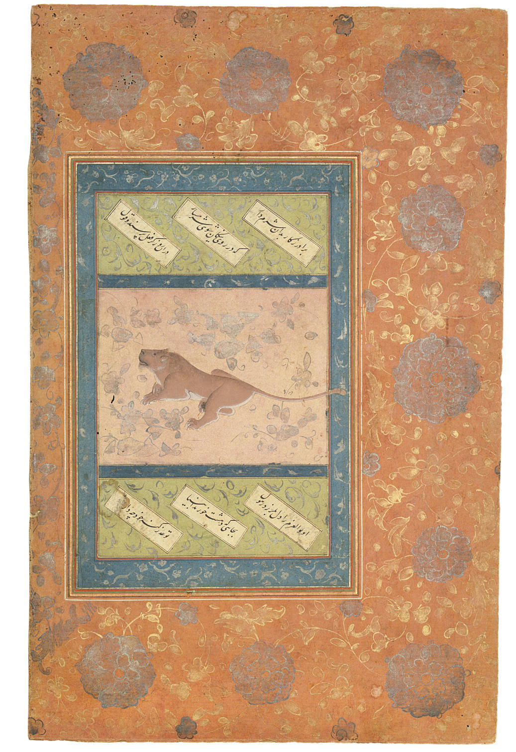 ALBUM PAGE WITH LION