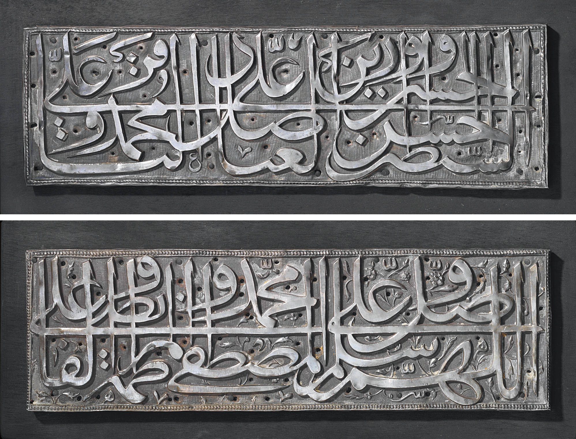 A PAIR OF QAJAR SILVER DOOR PA