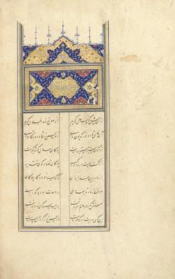 'ARIFI (D. AH 853/1449 AD): GU