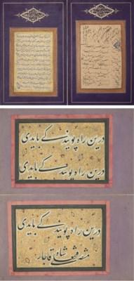 AN ALBUM OF QAJAR ROYAL CALLIG