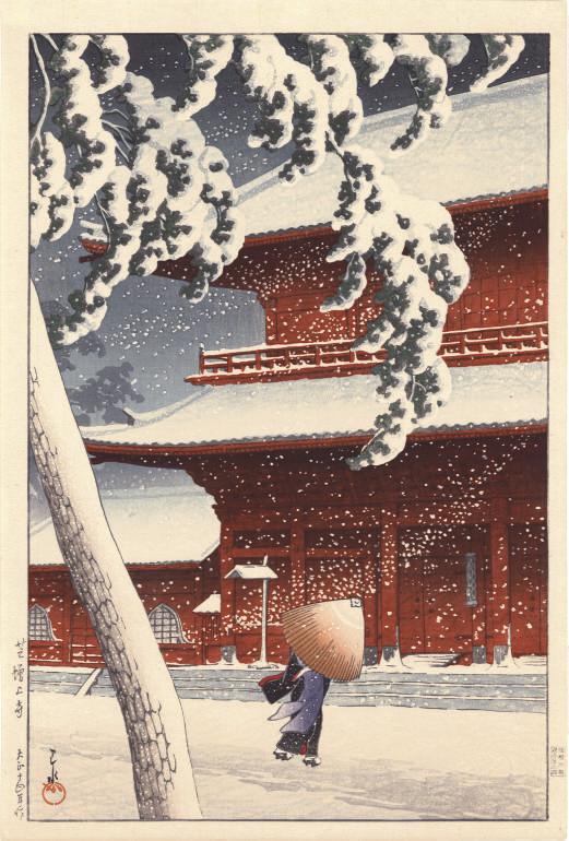 Kawase Hasui (1883-1957) Keisa