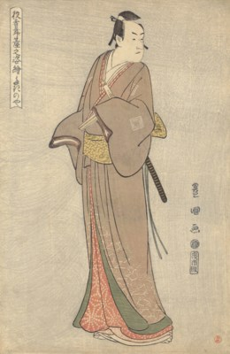 UTAGAWA TOYOKUNI (1769 - 1825)
