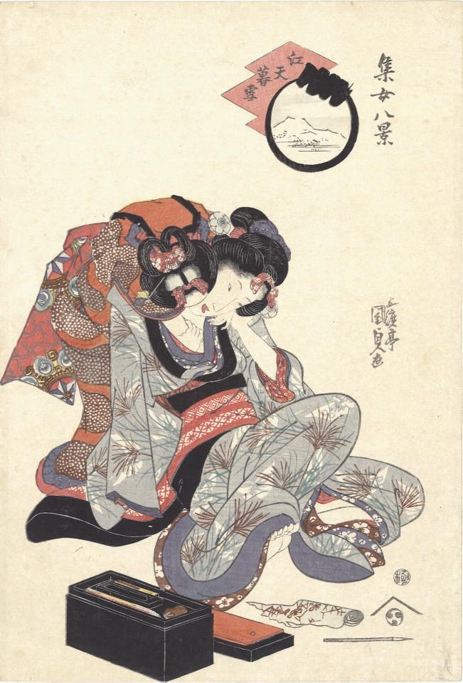 Utagawa Kunisada (1786-1865) K