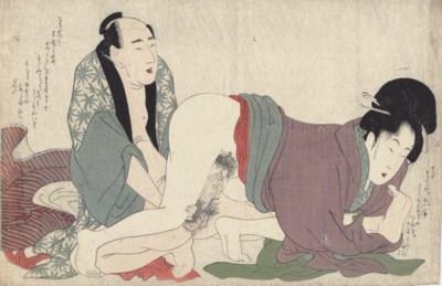 KITAGAWA UTAMARO (1754-1806) S