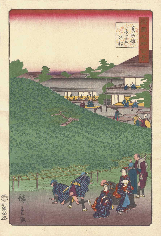 UTAGAWA HIROSHIGE II (1826-186