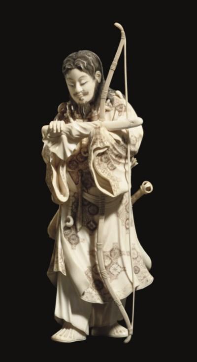 An Ivory Okimono [Sculptural O