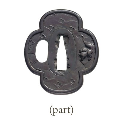 A group of thirteen tsuba