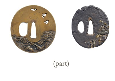 A group of fifteen tsuba