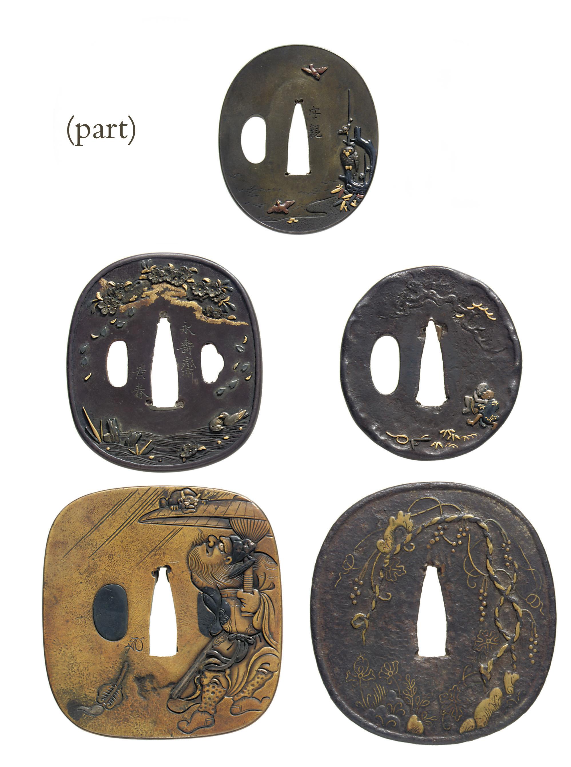 A group of twelve tsuba