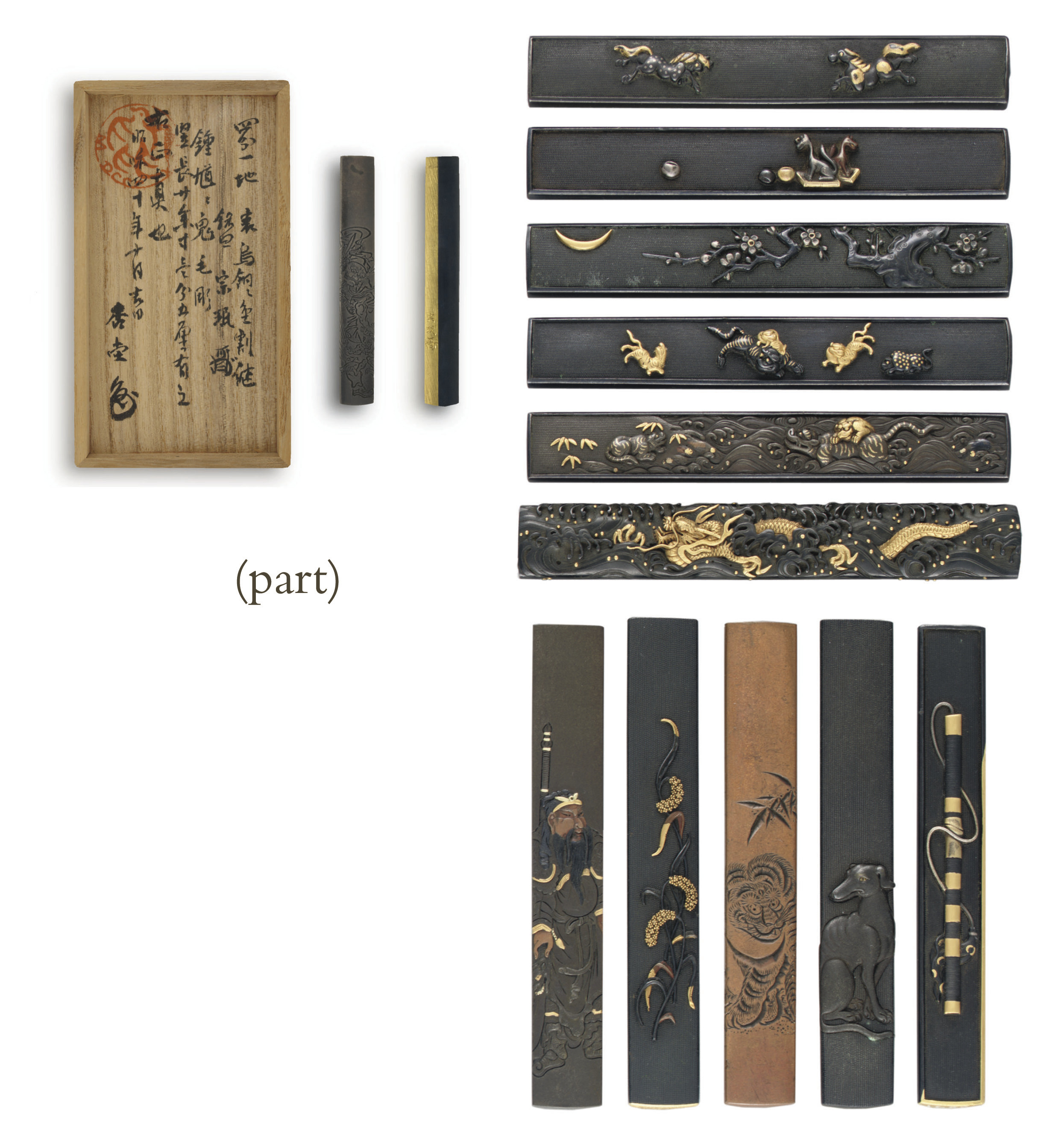 A group of seventeen kozuka