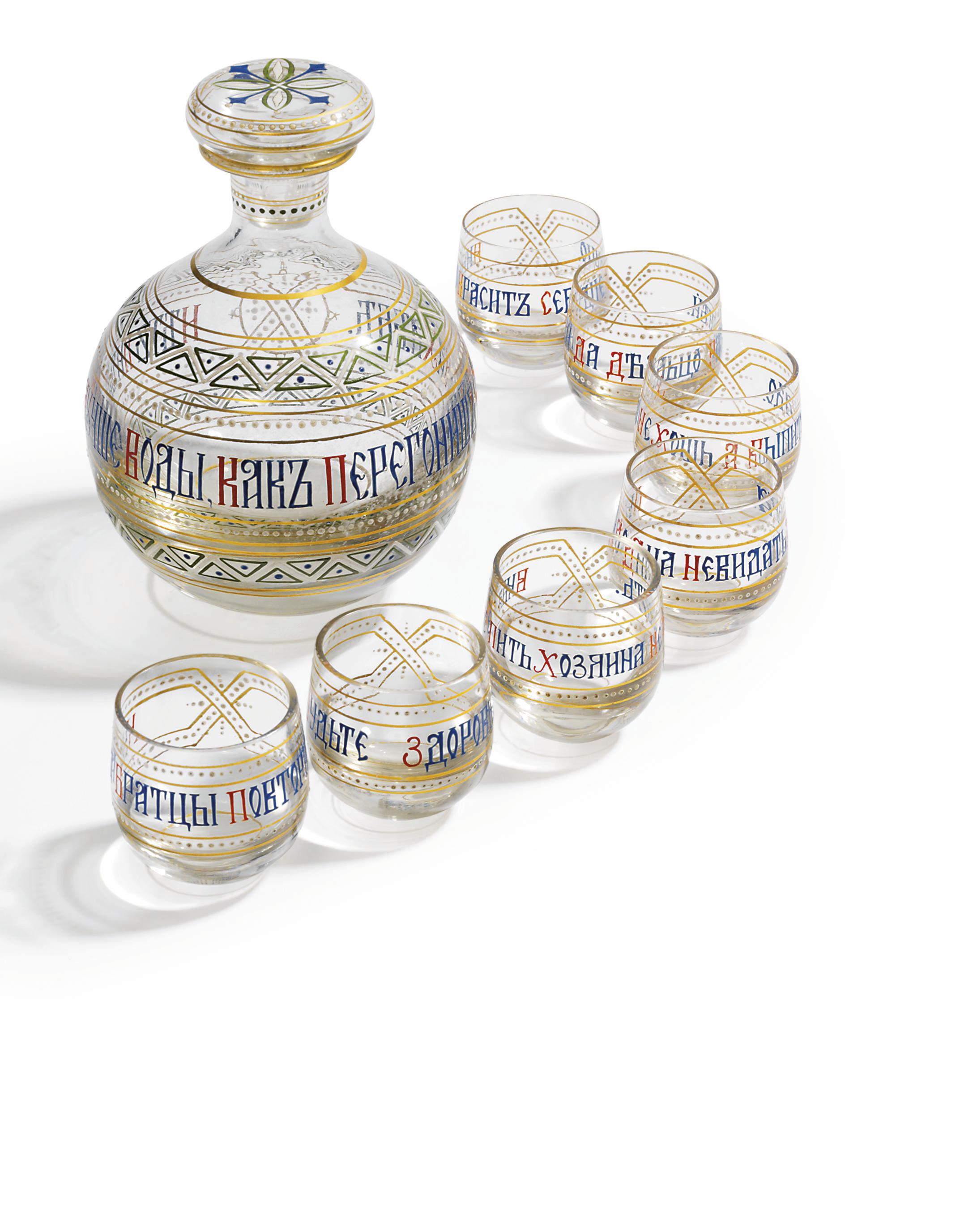 A glass vodka set
