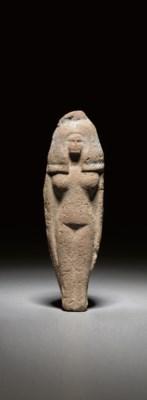 AN EGYPTIAN 'AMARNA' BLUE PAIN