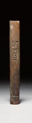 AN EGYPTIAN WOOD COSMETIC TUBE