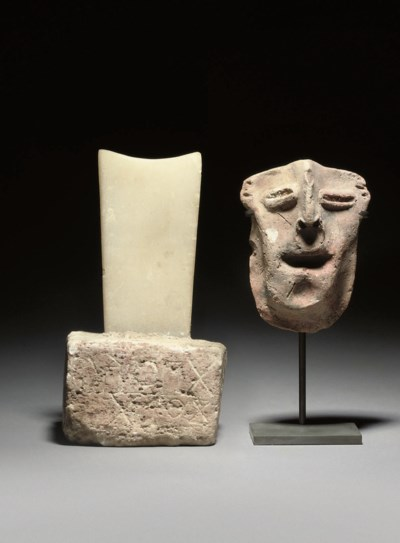 A SOUTH ARABIAN ALABASTER AND