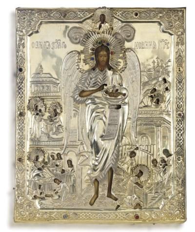 ST. JOHN 'ANGEL OF THE DESERT'