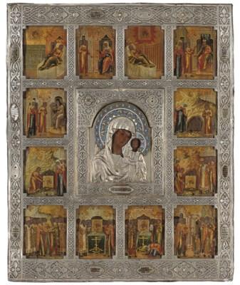 THE MOTHER OF GOD OF KAZAN SUR