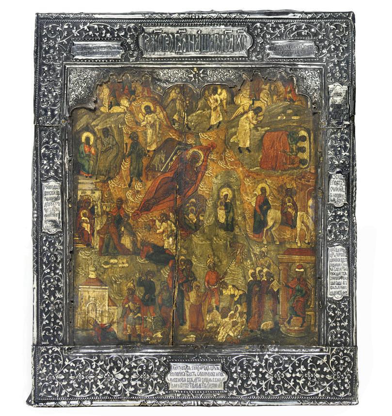 THE NARRATIVE OF CHRIST'S NATI