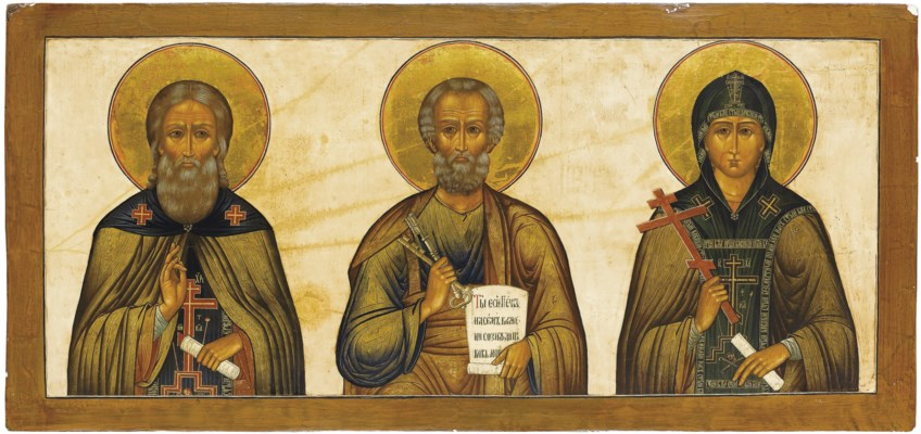 STS. SERGEI, PETER AND PARASKE