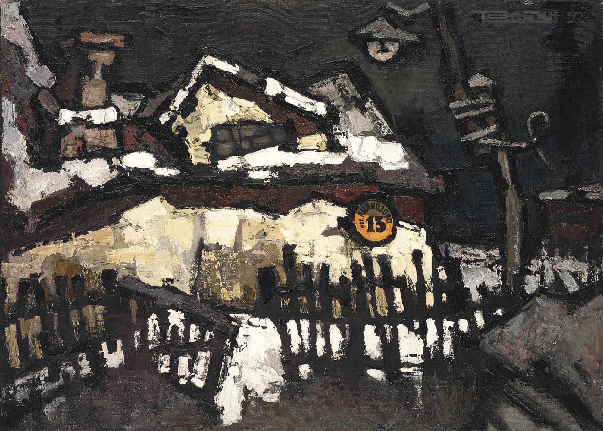 Oskar Rabin (b. 1928)