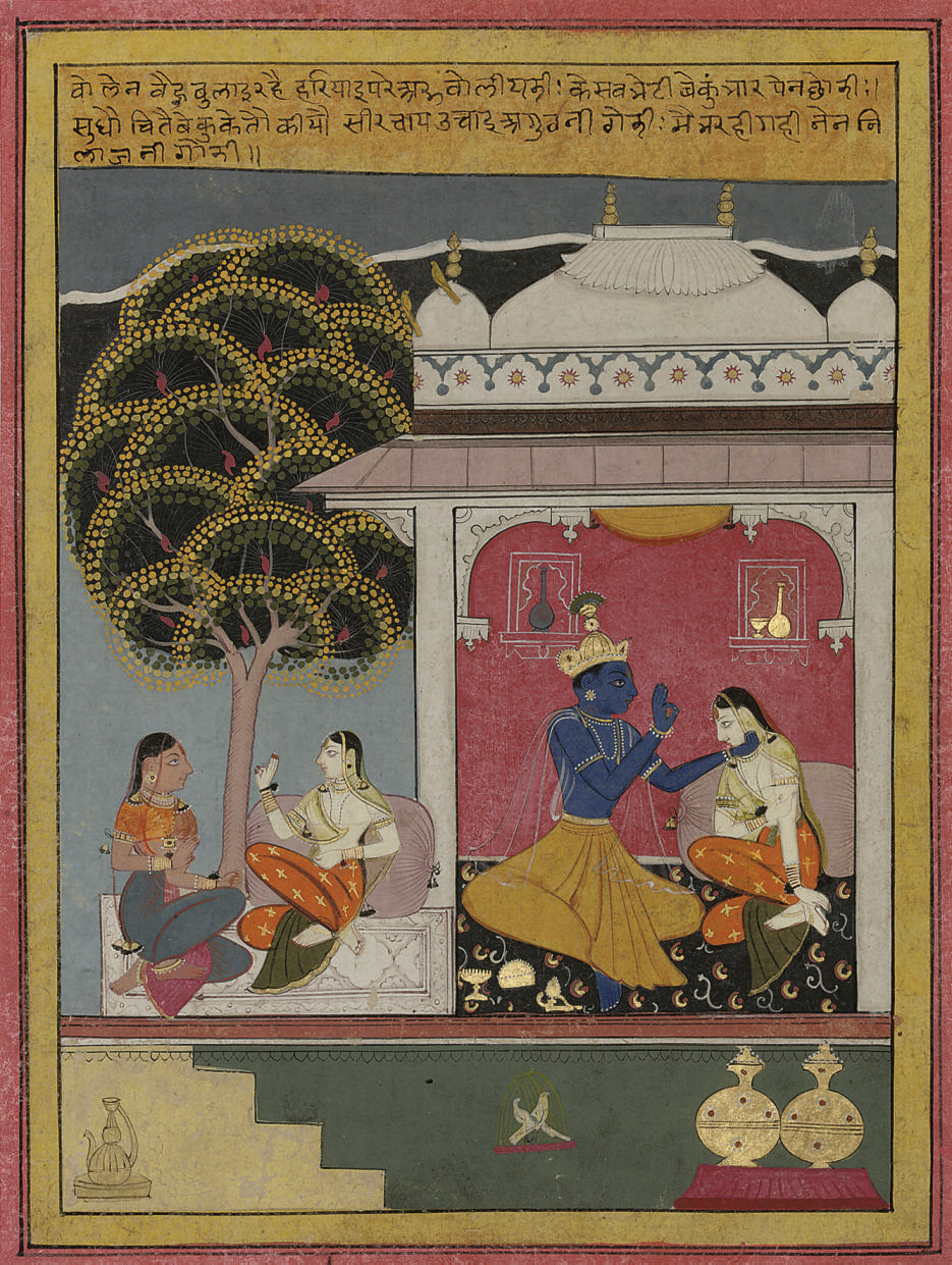 ILLUSTRATION TO A RASIKAPRIYA