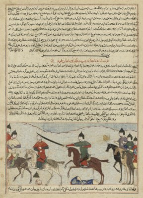 SULTAN MAHMUD IN COMBAT WITH I