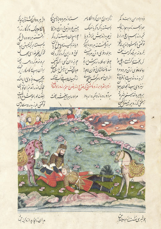 TWO ILLUSTRATIONS FROM A QAJAR