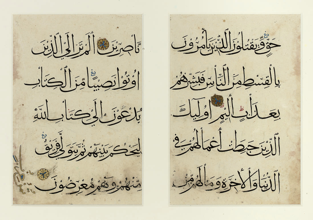 TWO QUR'AN LEAVES AND A CALLIG